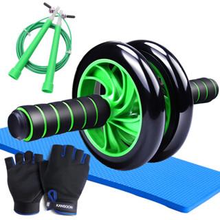 凯速静音型双轮健腹器腹肌轮健腹轮滚轮(手套、跳绳带跪垫)PR05套装绿