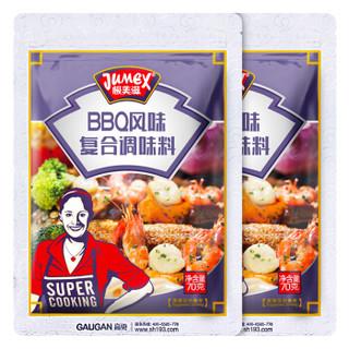 JUMEX 极美滋 BBQ风味复合调味料 70g*2包
