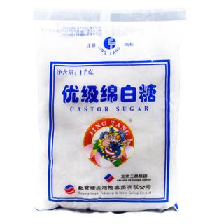京糖 JINGTANG 优级绵白糖 1000g 中华老字号 北京糖酒集团出品 SINCE1949 烘焙冲饮烹饪 *9件