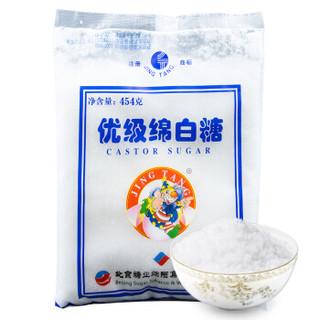 京糖 优级绵白糖 454g