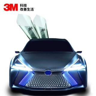 3M 汽车贴膜 朗清系列全车(浅色) 汽车膜 车膜 太阳膜 隔热膜 轿车 SUV MPV 全国包施工 汽车用品