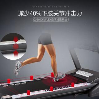 美国速尔soleF80plus跑步机家用豪华静音可折叠减震多功能电动商用跑步机 健身器材商用