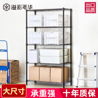 溢彩年华 DKI2607 仓储货架
