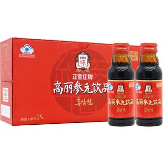 88VIP : 正官庄 红参浓缩液 100ml*10瓶