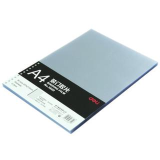 得力(deli) 3820 透明装订封面/装订胶片A4 50张/袋