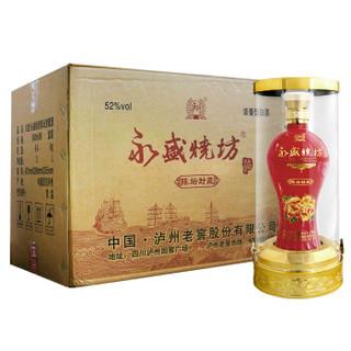 泸州老窖 永盛烧坊陈坛封藏 浓香型白酒 52度 500ml*6瓶