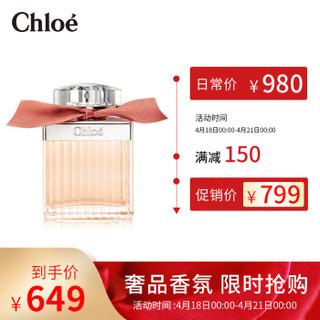 Chloé 蔻依 Roses De Chloe 同名粉丝带 女士香水 50ml