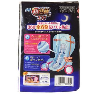 Unicharm 尤妮佳 苏菲 超熟睡 夜用护翼卫生巾 33cm