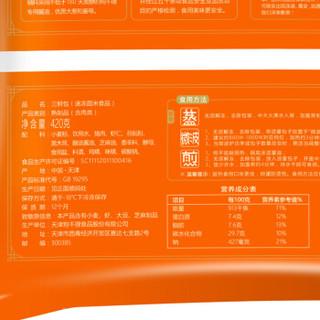 狗不理 美味三鲜包 420g(12个)