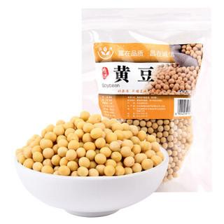 富昌 黄豆 500g