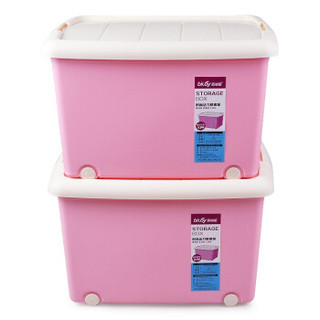 百草园 青春系 塑料收纳箱 (40L、2个装、樱花粉)