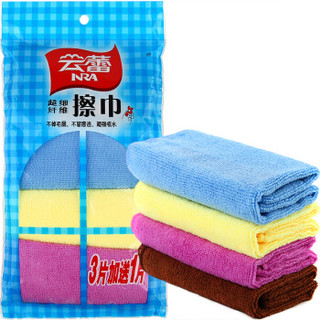 云蕾 超细纤维擦巾 30*30cm 4片装 (4片装 )
