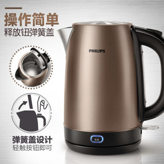 PHILIPS 飞利浦 HD9332/21 1.7升 电水壶