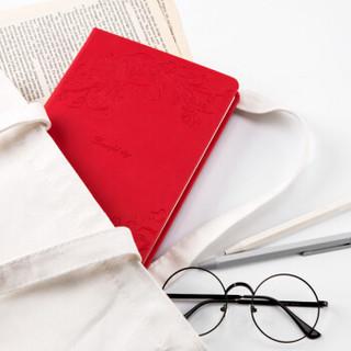 GuangBo 广博 FB60316 笔记本 128页 (红色、单个装、A5)