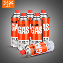 Iwatani 岩谷 IWATANI 岩谷 丁烷气防爆气罐 250g×6瓶