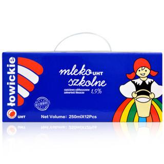 Lowicz 罗兹姑娘 部分脱脂纯牛奶礼盒装 250ML*12