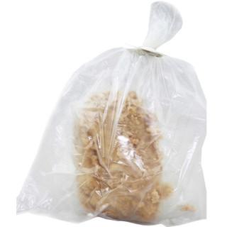 洁成 平装抽取式中号保鲜袋 (30cm*20cm*70只)