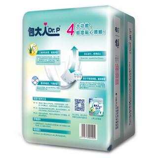Dr.P 包大人 基本型 成人纸尿片 M-L号 10片