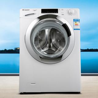 candy 卡迪 GV4 DH1073 变频滚筒洗衣机 7公斤