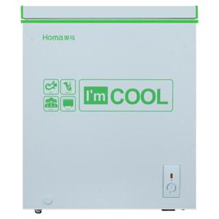 Homa 奥马 BC/BD-143 143升 卧式冷柜
