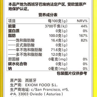 Bellina PDO特级初榨橄榄油 金桶装 3L