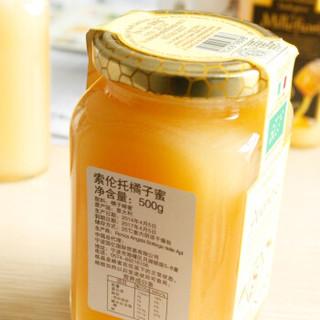 soriento 索伦托 橘子蜂蜜 500g