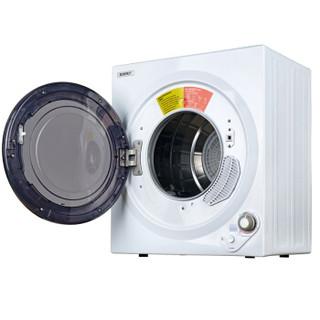 Konbuy 康标 GYJ50-78F2 家用干衣机