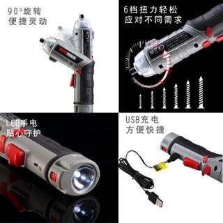NEOPOWER 尼奥动力 3.6V锂电充电式电动螺丝刀