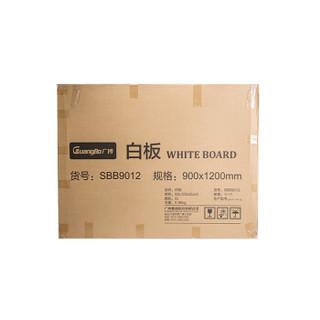 GuangBo 广博 SBB9012 900*1200mm 办公磁性白板