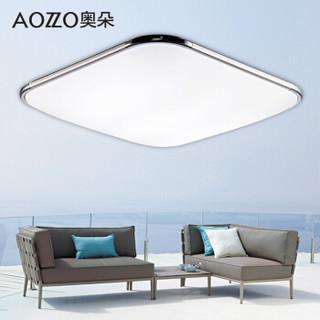 AOZZO 奥朵 CL40353 LED吸顶灯