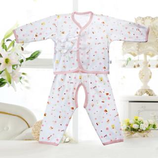 亿婴儿 婴儿礼盒 新生儿衣服宝宝内衣套装 20件套 粉色