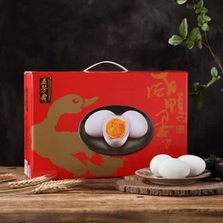 WU FANG ZHAI 五芳斋 18只装咸鸭蛋 (盒装、1080g)