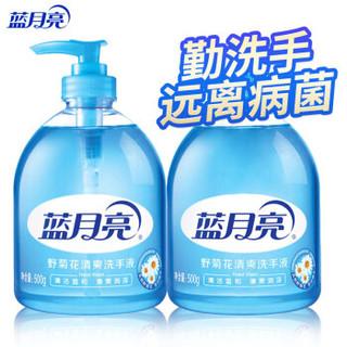 蓝月亮 野菊花清爽洗手液 500g+500g补充装