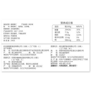 Be&Cheery 百草味 碧根果仁 奶香味 (168g)