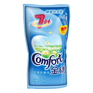 Comfort 金纺 衣物护理剂 (502ml)