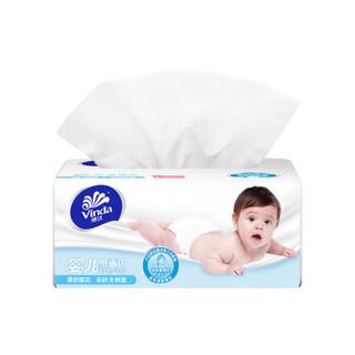 Vinda 维达 婴儿抽纸 3层*150抽*18包(153*195mm)