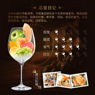 GREATWALL 长城葡萄酒 绿标霞多丽干白葡萄酒 (750ml、瓶装)