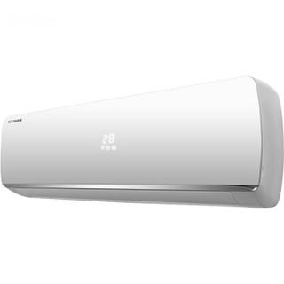 Kelon 科龙 KFR-35GW/ERQEN3(1L04) 1.5匹 壁挂式定频冷暖智能空调