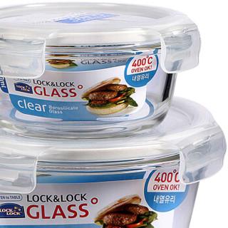 LOCK&LOCK 乐扣乐扣 LLG855S013PR 玻璃保鲜盒 两件套 (380+870ML)