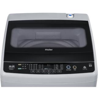 Haier 海尔 EB80BZU11S 变频全自动洗衣机 8公斤