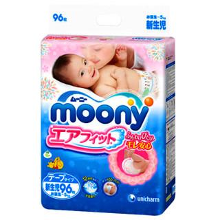 moony 尤妮佳 新生儿纸尿裤 NB96片