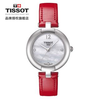 TISSOT 天梭 粉彩系列 皮带石英女表 T084.210.16.116.00