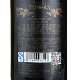通化风尚微气泡山葡萄酒7%vol480ml*6瓶整箱装(480ml/500ml)