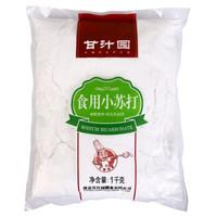 甘汁园 食用小苏打 1kg *4件