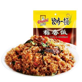 厨师 自热炒饭 棕香口味 250g