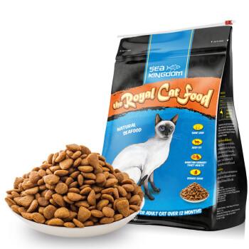 海鲜王国(Sea Kingdom)猫粮 泰国进口 宠物猫粮 海洋鱼味 精选天然粮 全价成猫通用猫粮1.36kg