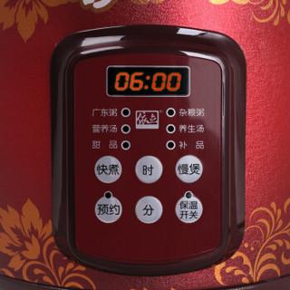 Yili 依立 Magic A480 紫砂电炖锅 4.8L