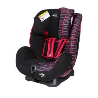 巧儿宜(JOIE)英国适特捷儿童汽车安全座椅-紅色 适合0-7岁