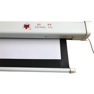 Redleaf 红叶 120寸 16:9 玻纤白塑电动幕布
