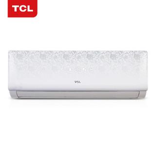 TCL KFRd-35GW/EP13BpA 变频空调 正1.5匹